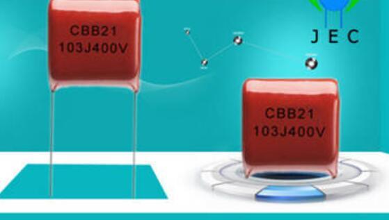 关于薄膜电容的九大优势
