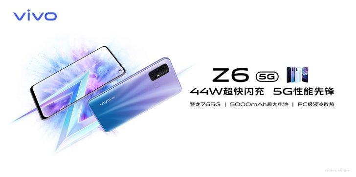 vivo Z6開啟預售,44W超快閃充+vivo省電引擎技術