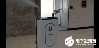 教育创新园区企业研发防疫机器人 能自动进行体温检...
