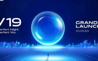 vivo推出新机vivo V19,搭载骁龙730...