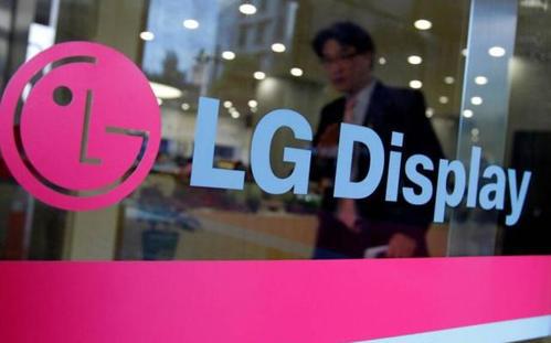 中国首个自主研发 5G 微基站射频芯片流片成功;富士康一季度收入将下降15%...