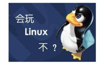 Linux驅動編程基礎知識講解