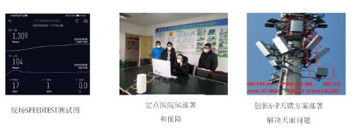 绵阳电信将联合华为共同推动5G在其他垂直行业和领...