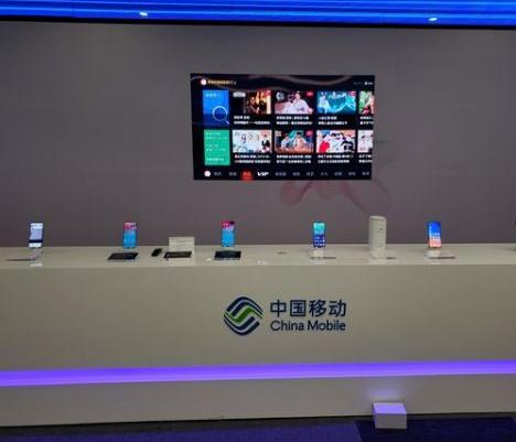面对疫情的影响中国移动又将如何助力5G终端产业快...