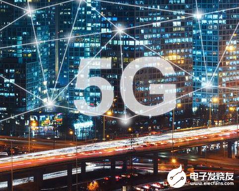 """5G商用建设""""迫切"""" 未来发展将不再只是解决人和人的链接"""