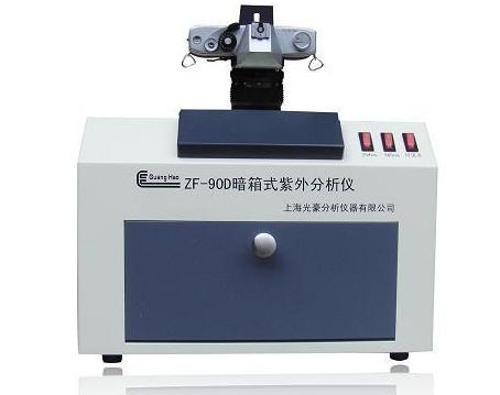 暗箱式紫外线分析仪性能优势_暗箱式紫外线分析仪用途