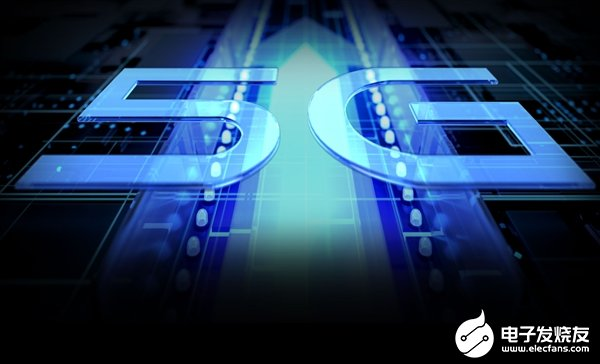 工信部發文將為5G網絡建設及5G終端產品上市檢測開辟綠色快速通道