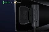 小米的Black Shark 3將于3月3日發布