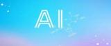 Symphony RetailAI專注于全球客戶成功,人工智能推動的創新和增長