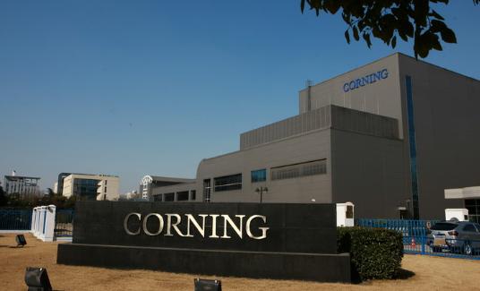 康宁和Qualcomm Technologies...