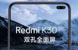 Redmi K30 Pro将是支持5G的手机