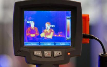 手持式红外测温仪是如何进行测体温的