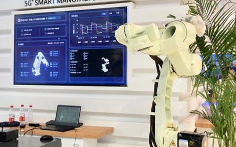 5G模组机器人全球首发,AI技术实现新突破