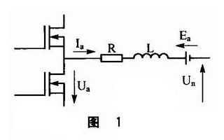 基于電機無位置傳感器控制實現換相控制電路的設計