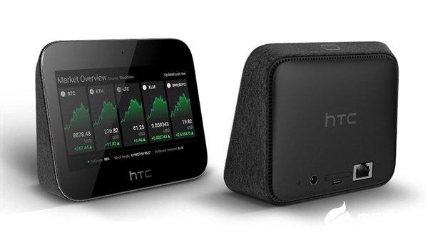 HTC发布一款全新5G CPE设备 官方号称当今世界最安全的路由器