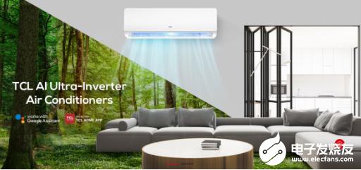 TCL印度AI超变频空调来势汹汹 有六个非常明显的优势