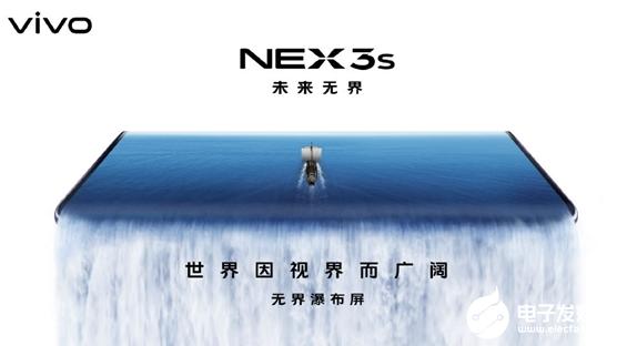 vivo NEX 3S亮相 采用无界瀑布屏方案
