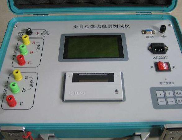 变压器变比组别测试仪的特点与技术参数