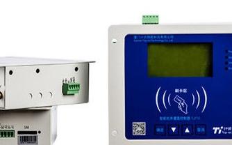 水电双控智能控制器的组成、特点及在农业灌溉中的应...
