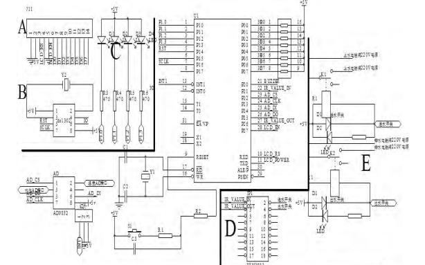 基于STC89C52的紅外遙控智能太陽能熱水器控制系統