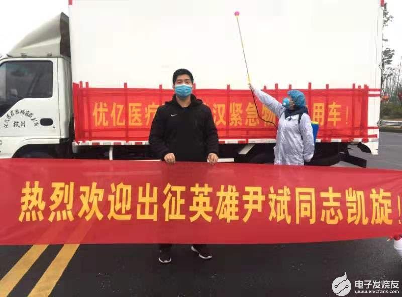 开关连接器品牌星坤携手客户为武汉加班生产防疫物资