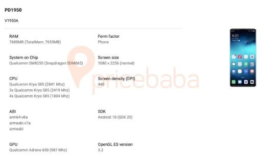 vivo NEX 3S 5G显示屏无刘海和打孔,预装Android 10系统