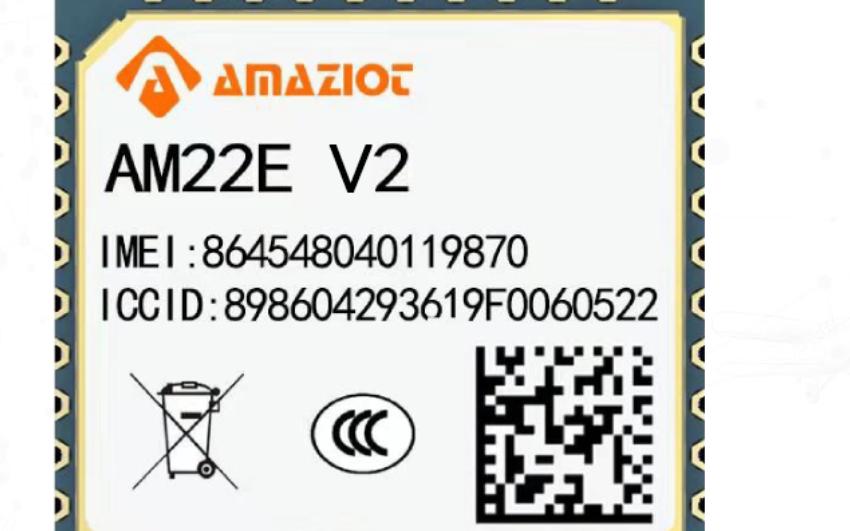 AM22E開發板的硬件設計指南詳細說明