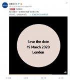 諾基亞5G手機的倫敦發布會來臨