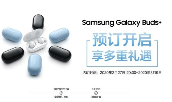 三星Galaxy Buds+与苹果AirPods Pro测评对比