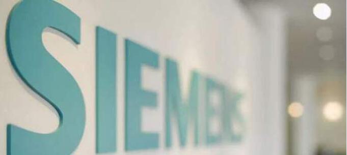 比亚迪与西门子达成合作伙伴关系 共同构建数字化企业战略