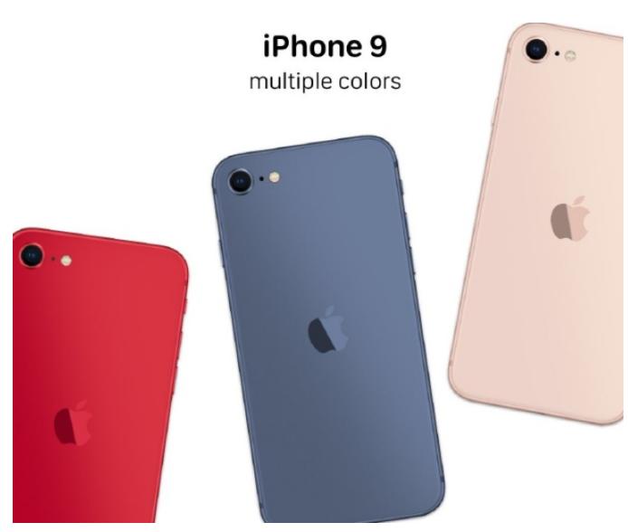 iPhone 9全新配色图片曝光 共6款配色可选