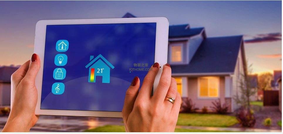 物联网如何解锁未来的家居自动化