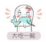 散(san)片cpu能買嗎?