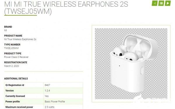 小米真无线蓝牙耳机2S曝光 首次加入无线充电功能