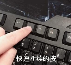 電腦bios恢復出廠設置