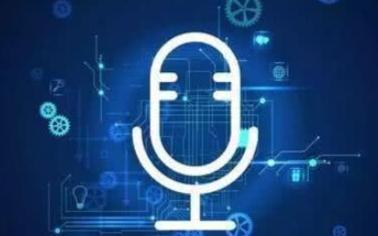 未来语音实时翻译将被普及,语言障碍将不再是问题