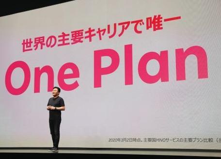 日本新晋移动运营商将于4月8日正式推出商用服务