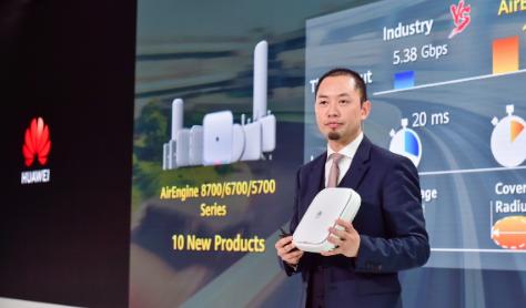 华为面向全球发布了AirEngine Wi-Fi 6系列新品
