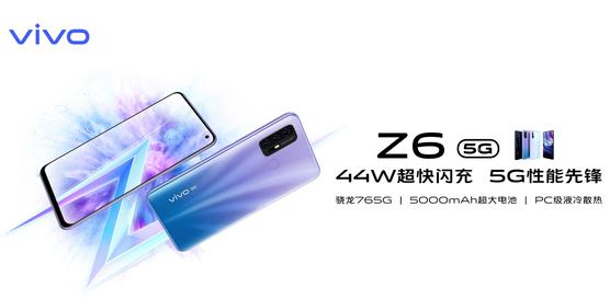 vivo Z6将于3月8日在线上开售搭载骁龙765G芯片支撑5G网络