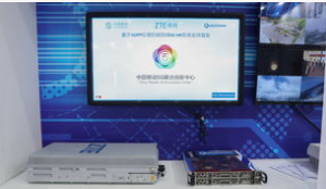 中兴通讯和中国移动成功实现了CPE OTN和城域...