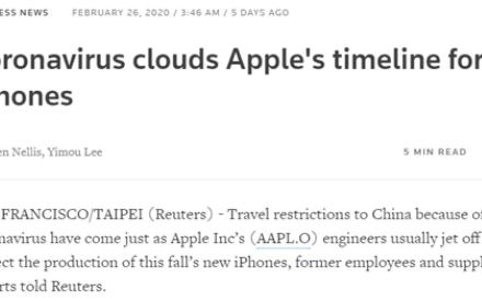 苹果新款iPhone流程完善将推迟