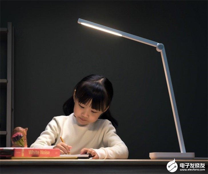 小米米家台灯Lite推出,采用双透镜匀光技术