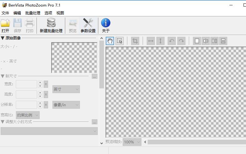图像无损放大神器PhotoZoom Pro v7.2应用程序免费下载
