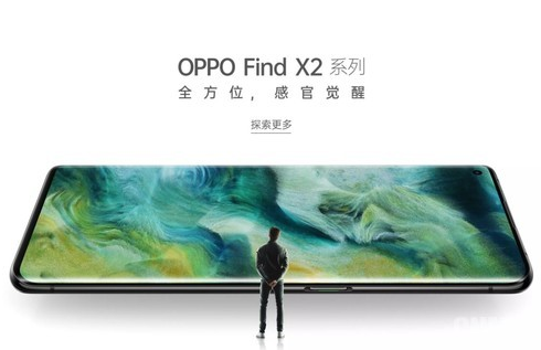 OPPO Find X2和Find X2 Pro有哪些區別