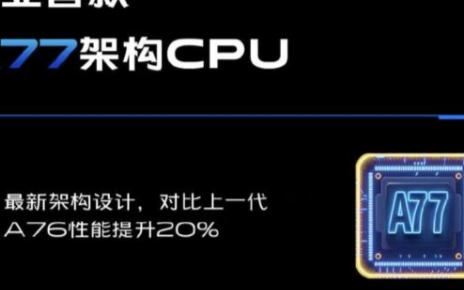 vivo联合三星正式发布旗下首款5G芯片