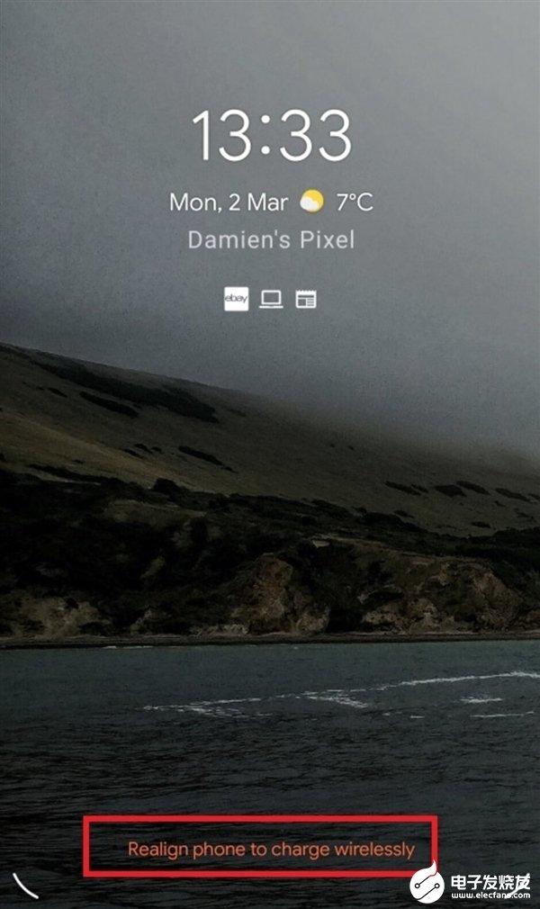 Android 11新增無線充電板錯誤放置提示功...