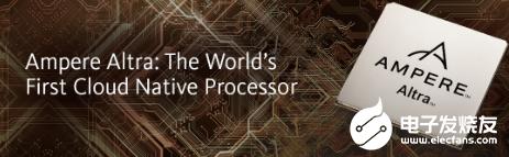 Ampere推出一款80核服務器處理器 據說速度是英特爾的兩倍