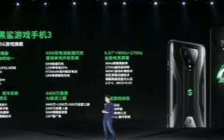 黑鲨游戏手机3性能评测,在各方面都无愧最强电竞手机的称号