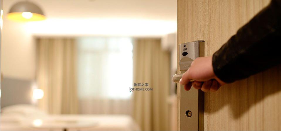 物联网在酒店里面有什么应用