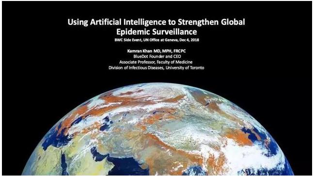 人工智能可以替大家打赢疫情狙击战吗